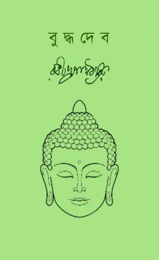 Buddhadeb