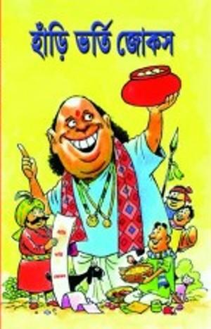 HARI BHARTI JOKES